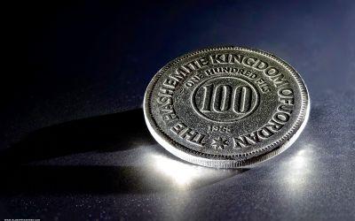 1965 One Hundred Fils