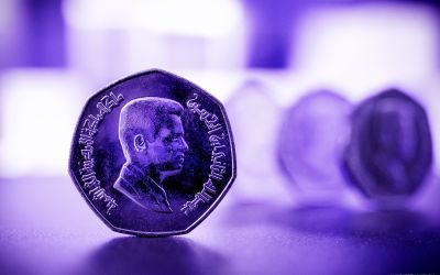 Jordanian Quarter Coin