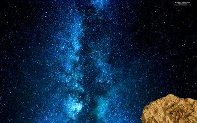 Milky Way – 1